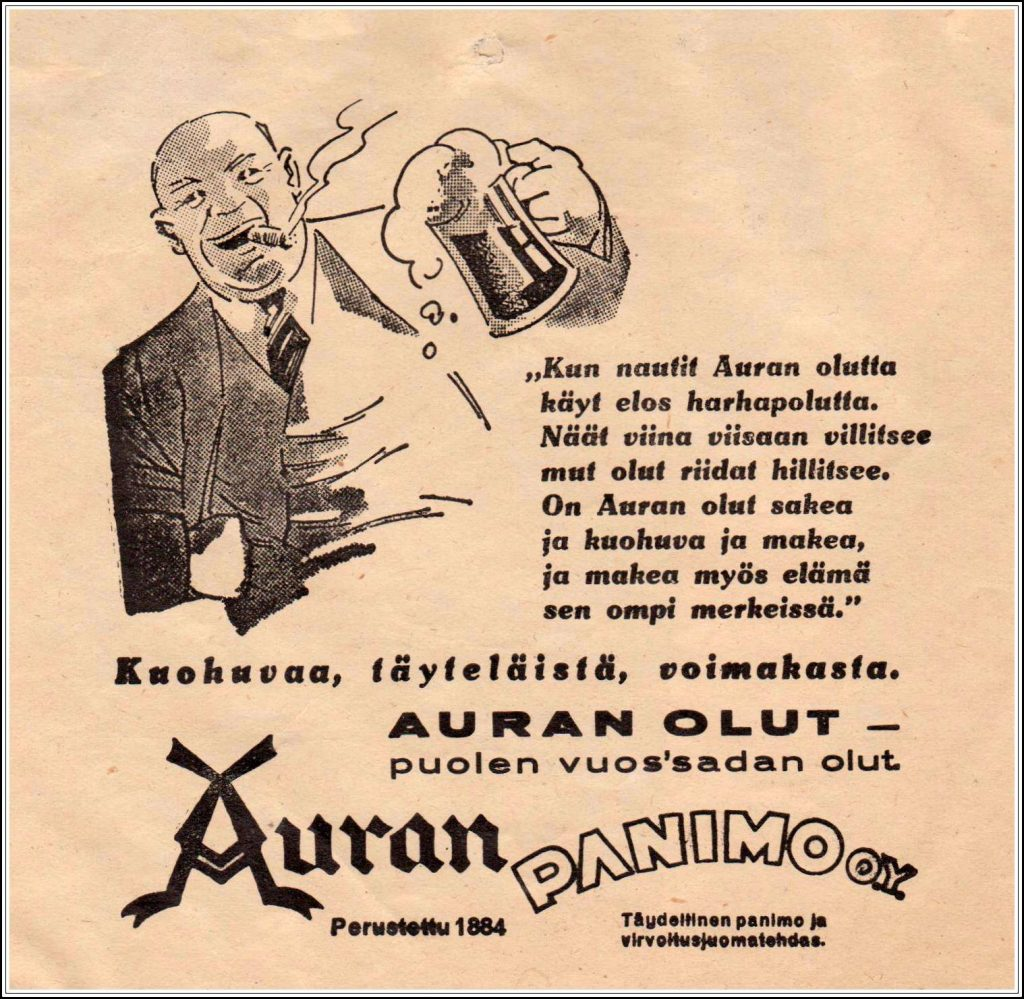 Auran Panimo