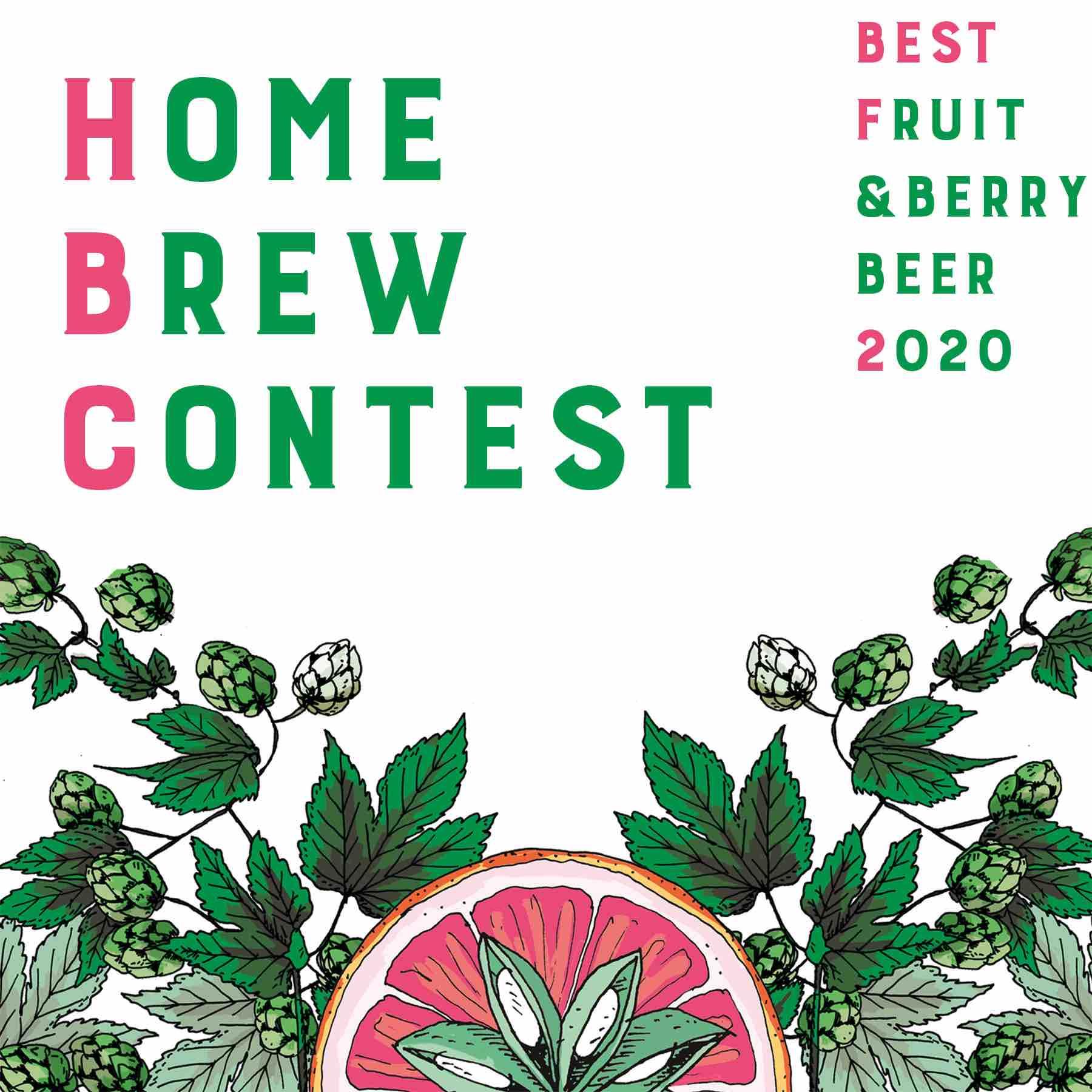 home brew contest 2020 mainos