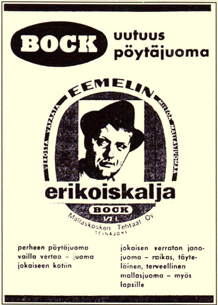 Bock - Eemelin Erikoiskalja