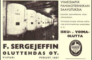 F. Sergejeffin Oluttehdas Oy – Viipuri